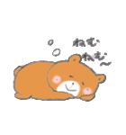 ポムくんとミィルちゃん(個別スタンプ:04)