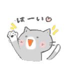 ポムくんとミィルちゃん(個別スタンプ:05)