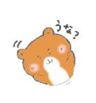 ポムくんとミィルちゃん(個別スタンプ:06)