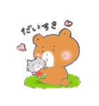 ポムくんとミィルちゃん(個別スタンプ:07)