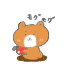 ポムくんとミィルちゃん(個別スタンプ:10)