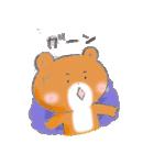 ポムくんとミィルちゃん(個別スタンプ:13)