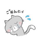 ポムくんとミィルちゃん(個別スタンプ:14)