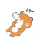 ポムくんとミィルちゃん(個別スタンプ:22)