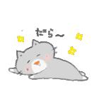 ポムくんとミィルちゃん(個別スタンプ:23)
