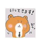 ポムくんとミィルちゃん(個別スタンプ:24)