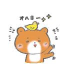 ポムくんとミィルちゃん(個別スタンプ:26)