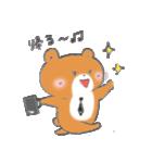 ポムくんとミィルちゃん(個別スタンプ:32)