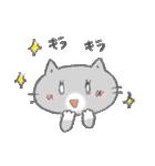 ポムくんとミィルちゃん(個別スタンプ:34)