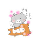 ポムくんとミィルちゃん(個別スタンプ:36)