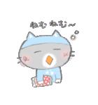 ポムくんとミィルちゃん(個別スタンプ:37)