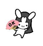 かぐらび1(改)(個別スタンプ:2)