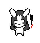 かぐらび1(改)(個別スタンプ:3)