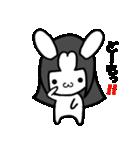 かぐらび1(改)(個別スタンプ:4)