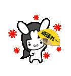 かぐらび1(改)(個別スタンプ:6)