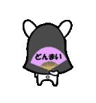 かぐらび1(改)(個別スタンプ:7)
