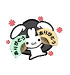 かぐらび1(改)(個別スタンプ:10)
