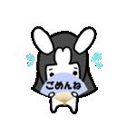 かぐらび1(改)(個別スタンプ:12)