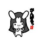 かぐらび1(改)(個別スタンプ:13)