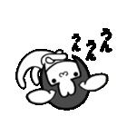 かぐらび1(改)(個別スタンプ:14)