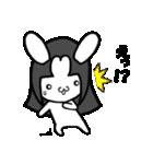 かぐらび1(改)(個別スタンプ:17)
