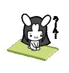 かぐらび1(改)(個別スタンプ:21)