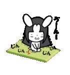 かぐらび1(改)(個別スタンプ:22)