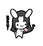 かぐらび1(改)(個別スタンプ:25)