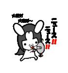 かぐらび1(改)(個別スタンプ:26)