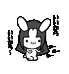 かぐらび1(改)(個別スタンプ:27)