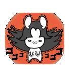 かぐらび1(改)(個別スタンプ:32)