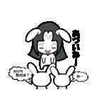 かぐらび1(改)(個別スタンプ:33)