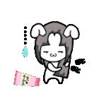 かぐらび1(改)(個別スタンプ:36)