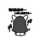 かぐらび1(改)(個別スタンプ:37)