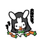 かぐらび1(改)(個別スタンプ:38)