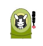 かぐらび1(改)(個別スタンプ:40)