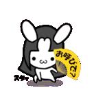 かぐらび2(改)(個別スタンプ:01)