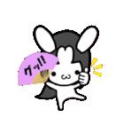 かぐらび2(改)(個別スタンプ:03)
