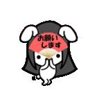 かぐらび2(改)(個別スタンプ:05)