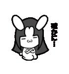 かぐらび2(改)(個別スタンプ:09)