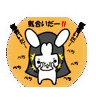 かぐらび2(改)(個別スタンプ:19)