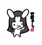 かぐらび2(改)(個別スタンプ:21)