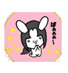 かぐらび2(改)(個別スタンプ:22)