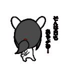 かぐらび2(改)(個別スタンプ:28)