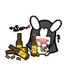 かぐらび2(改)(個別スタンプ:33)