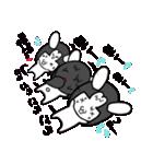 かぐらび2(改)(個別スタンプ:38)