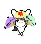 かぐらび2(改)(個別スタンプ:40)