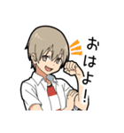 毒舌男子3(個別スタンプ:01)
