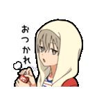 毒舌男子3(個別スタンプ:05)