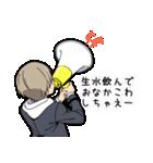 毒舌男子3(個別スタンプ:17)